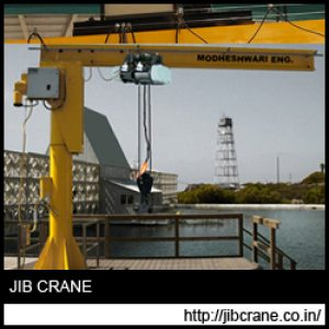 Jib Crane Supplier