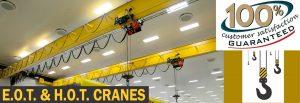 Jib Crane Manufacturer, Suppliers